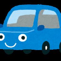 マイカー VS シェアカー 節約するならどっち?