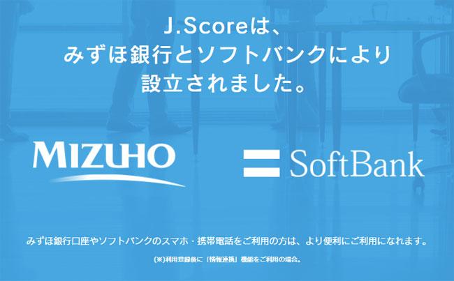 みずほ銀行とソフトバンクが共同出資し、2017年9月にスタート。